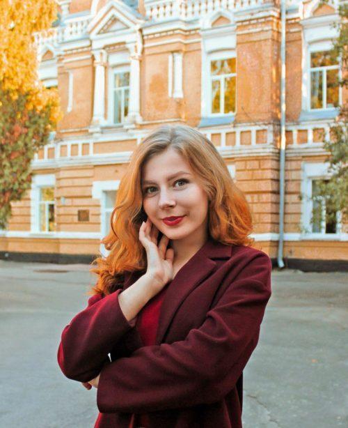 Вилена Валентиновна