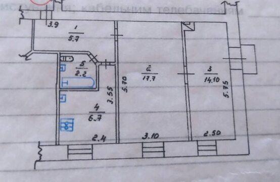 Продаю 2-х комнатную квартиру в районе центра